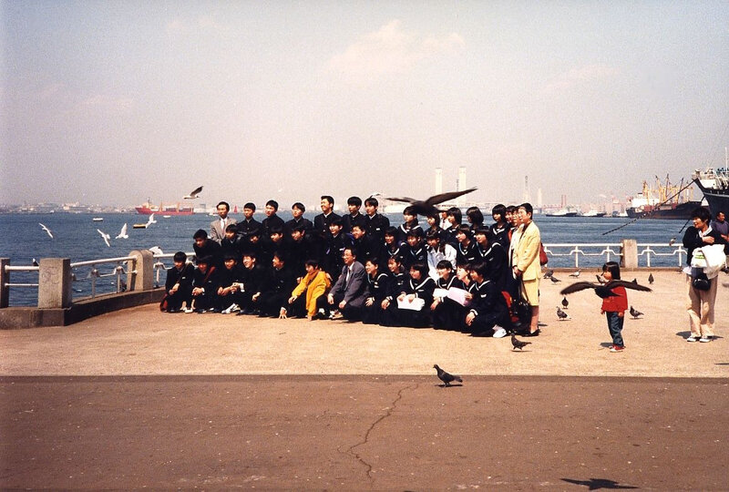 Canalblog Tokyo01 19970416 Yokohama Classe