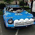 Lancia stratos (1973-1974)