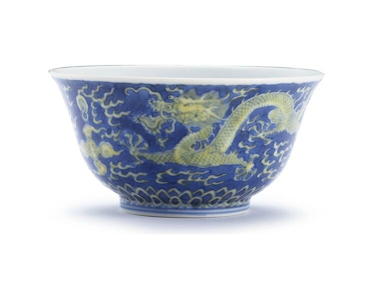 A rare blue and white and yellow-enamelled 'dragon' bowl, Mark and period of Xianfeng