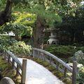 Palais impérial (Kyoto)