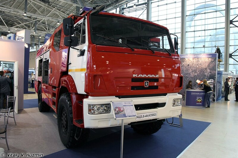1280px-Integrated_Safety_and_Security_Exhibition_2013_(502-12)
