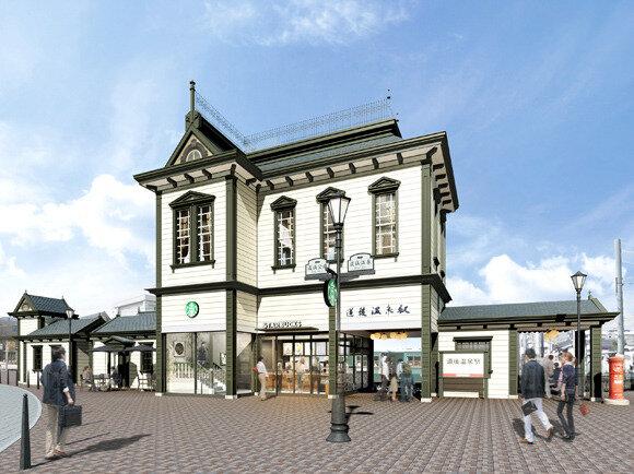 Gare Matsuyama