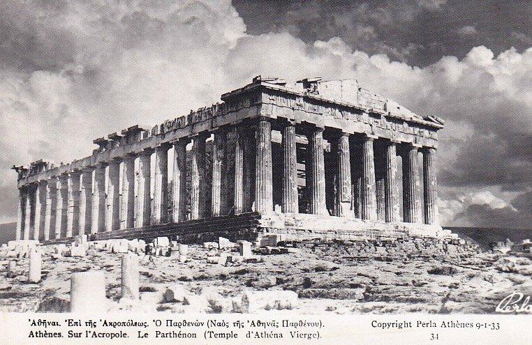 Parthénon (10)