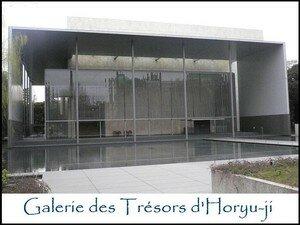 06_Galerie