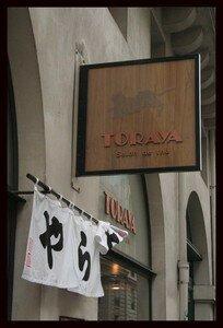 toraya