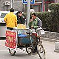 Chine 056