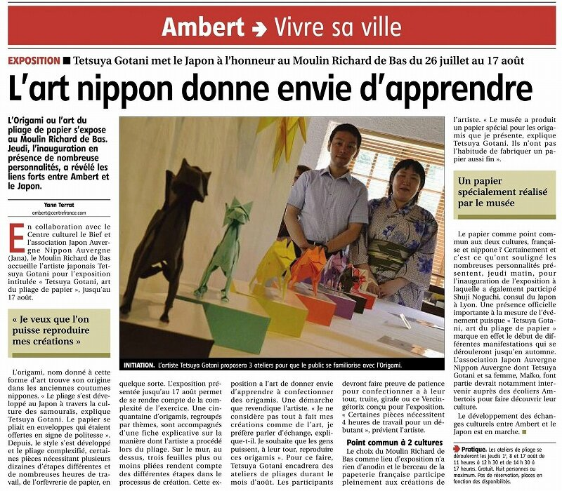 s-Article journal La Montagne 27072013 Expo Tetsuya GOTANI