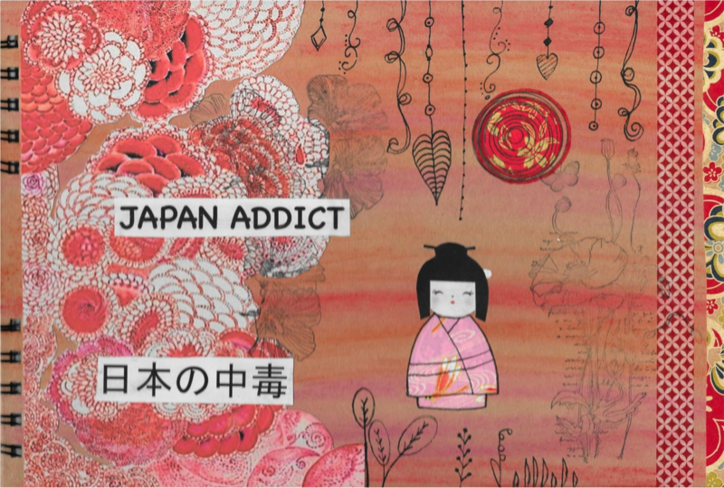 couverture carnet japan addict