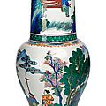 An unusual decorated wucai porcelain yenyen, china, kangxi period (1662-1722)