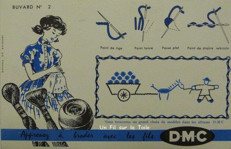 DMC_2