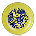 A very rare yellow-ground blue and white dish. Yonzheng six-character mark in underglaze blue and of the period