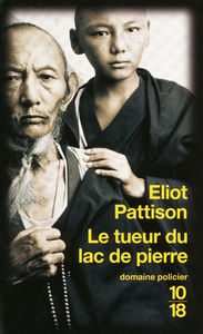 Pattison_eliot