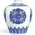 A fine blue and white 'chrysanthemum' jar, mark and period of Yongzheng (1723-1735)