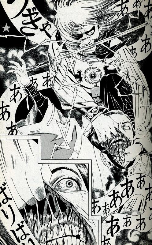 Canalblog Manga Suehiro Maruo023