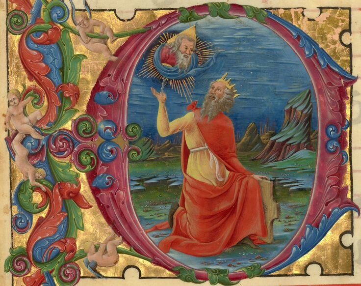 Initial E David Lifting Up His Soul to the Lord (detail), leaf from the Antiphonal of Cardinal Bessarion, Italy, Franco dei Russi, about 1455–6063