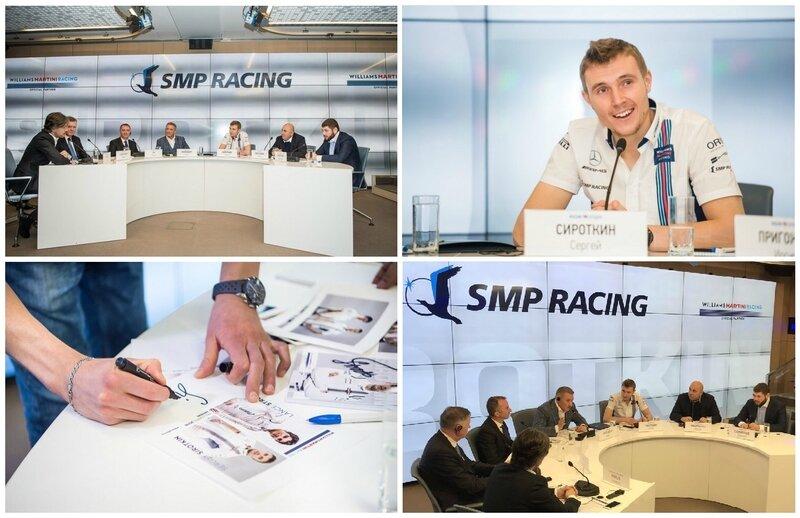 smp racing 2018 2
