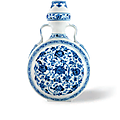 A rare Ming-style blue and white pilgrim flask, bianhu, Yongzheng six-character seal mark in underglaze-blue and of the period (1723-1735)