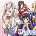 [anime review] princess lover