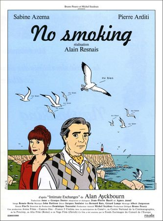 1992_No_Smoking