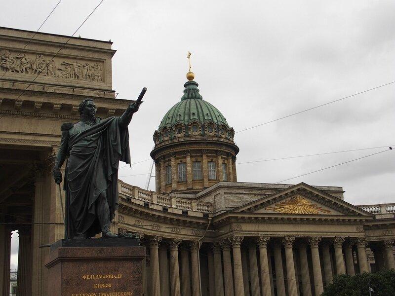 Notre Dame de Kazan (2) - Copie