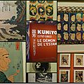 Windows-Live-Writer/EComme-Expo_EE69/EXPO KUNIYOSHI PETIT PALAIS Oct 2015_thumb