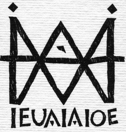 Le monogramme am et l 39 nn agramme 1 zanoni - Symbole representant la famille ...