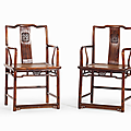 Pair of huanghuali 'official's hat' armchairs, china (south), 18th century