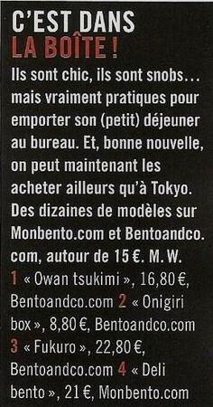bento_glamour