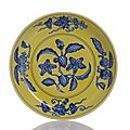 A rare Imperial yellow-ground blue and white 'gardenia dish'. Zhengde six-character mark within double-circles and of the perio