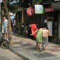 En été dans une rue de Tianjin