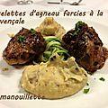 Côtelettes d'agneau farcies à la provençale