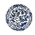 A Rare Blue and White 'Mythical Beast' Dish, Wanli Mark and Period