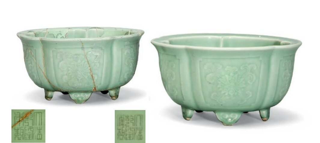A pair of moulded lobed celadon-glazed jardinières, Qianlong incised six-character seal marks and of the period (1736-1795)