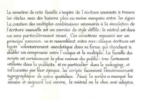 calligraphie_copie