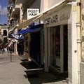 A biarritz aussi...