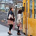 Yellow train Girls, Kakunodate