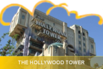 THE_HOLLYWOOD_TOWER