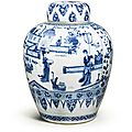 A blue and white 'ladies' jar and cover, qing dynasty, kangxi period