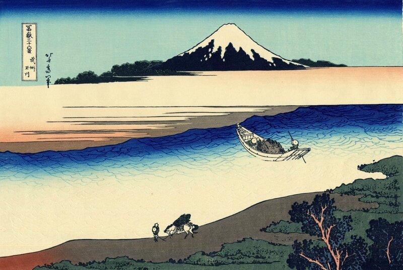 Hokusai La rivière Tama dans la province de Musashi