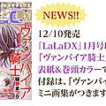 Couverture du lala dx du 10/12
