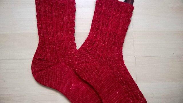 chaussettes anne