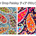 AH 2009 Tear Drop Paisley