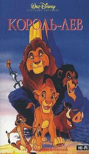 roi_lion_russie_01