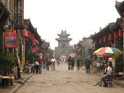 China_Shanxi_province_Pingyao_ancient_street_1_CKB