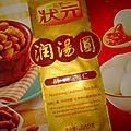 La fête de yuanxiao ou la fete des lanternes