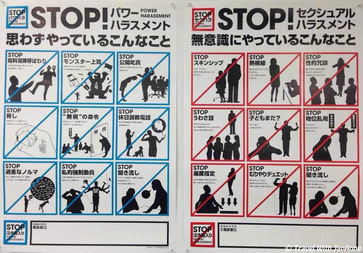 jeu sexuel japon sexi être