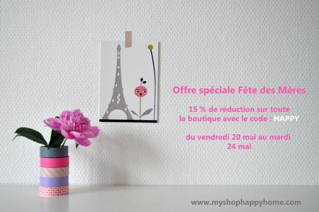 offre_fete_des_meres_blog