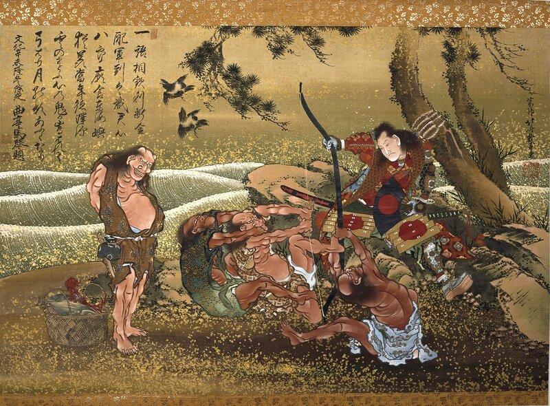 Minamoto no Tamatomo