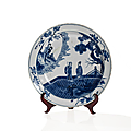 Blue and white porcelain basin with romantic scene, china, kangxi period (1662-1722)