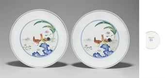 a_rare_pair_of_famille_rose_chicken_dishes_caihuatang_zhi_four_charact_d5596390h
